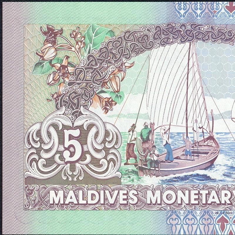 Moneda en Maldivas